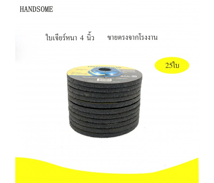 ST460-Grinding